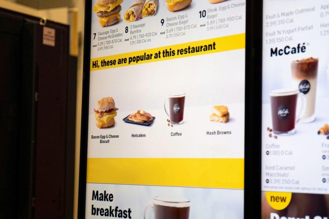 McDonalds technology