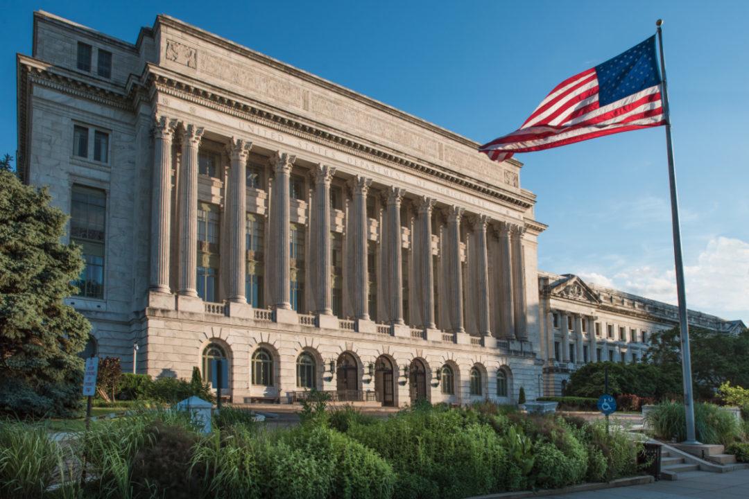 USDA Building 2