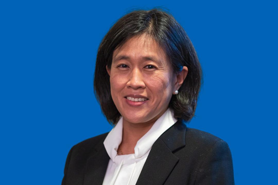 Katharine Tai