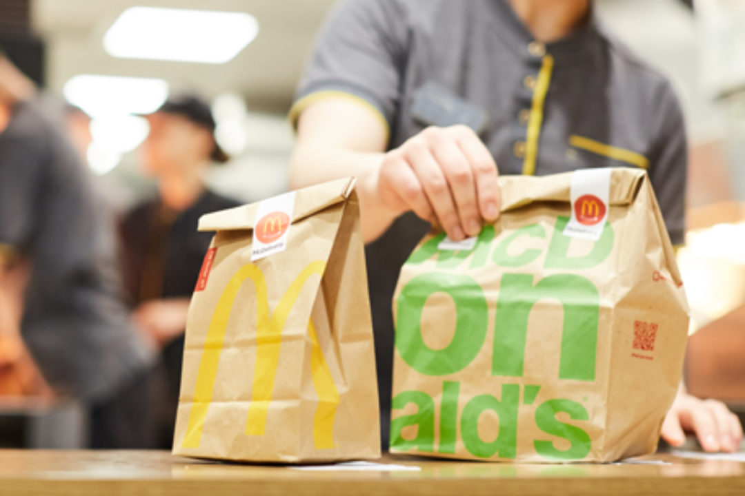 McDonalds bag 1