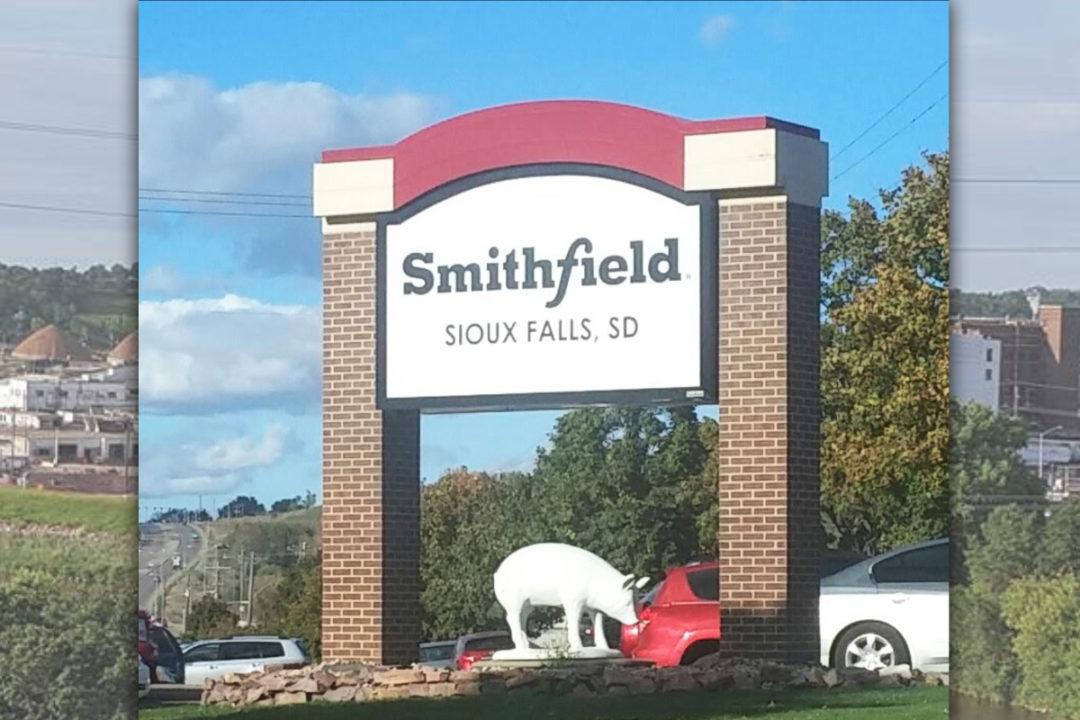 Smithfield SD sign