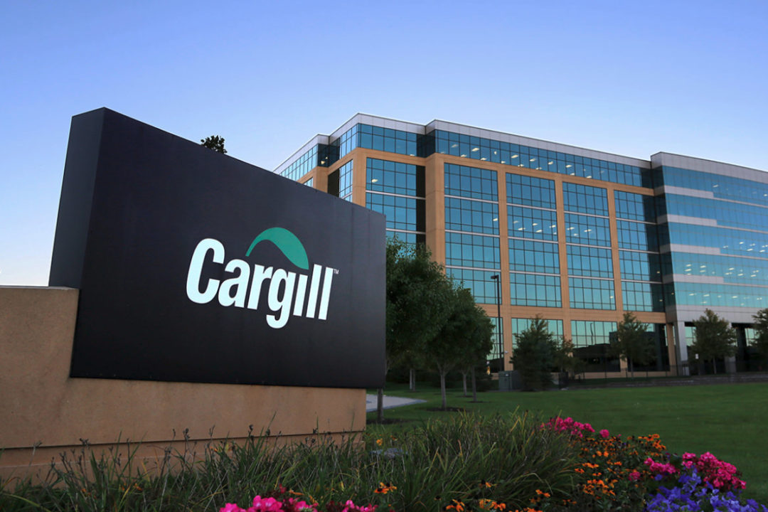 Cargill building