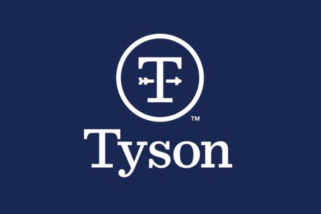 Tyson smaller