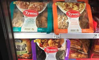 Tysonentreekits_lead