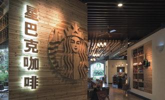 Starbuckschina_lead