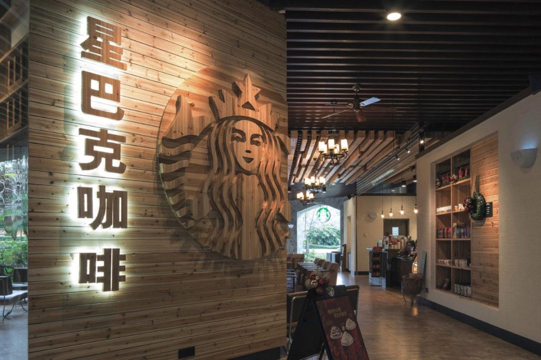 Starbucks China location