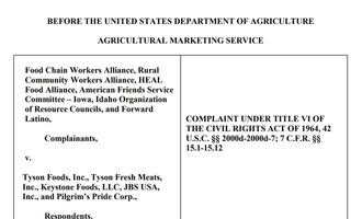 Complaint cover sheet