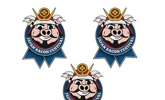 Japan-bacon-festival