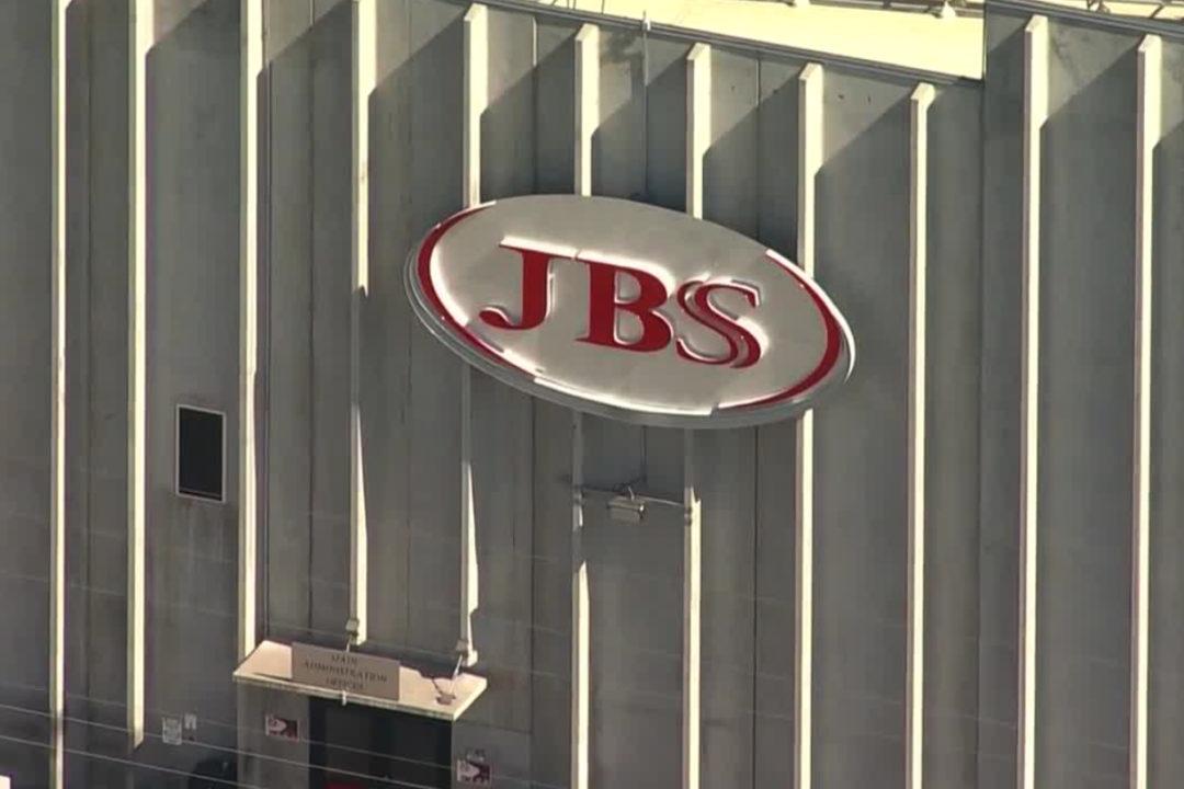 JBS Sign