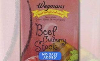 Wegmans beef stock recall