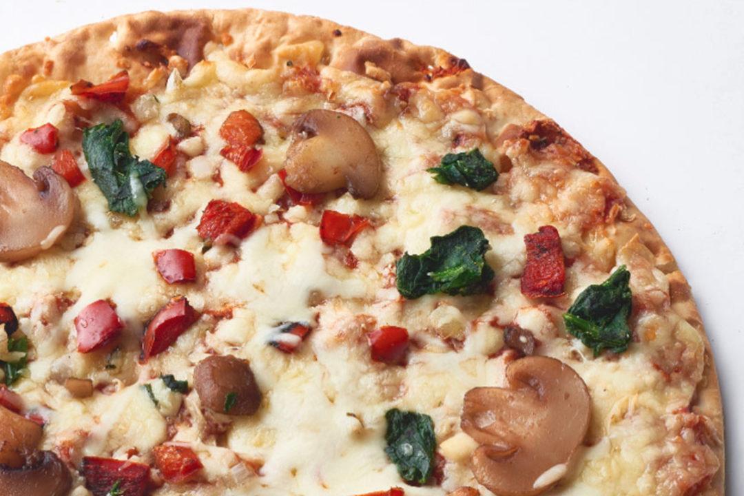 FSIPizza