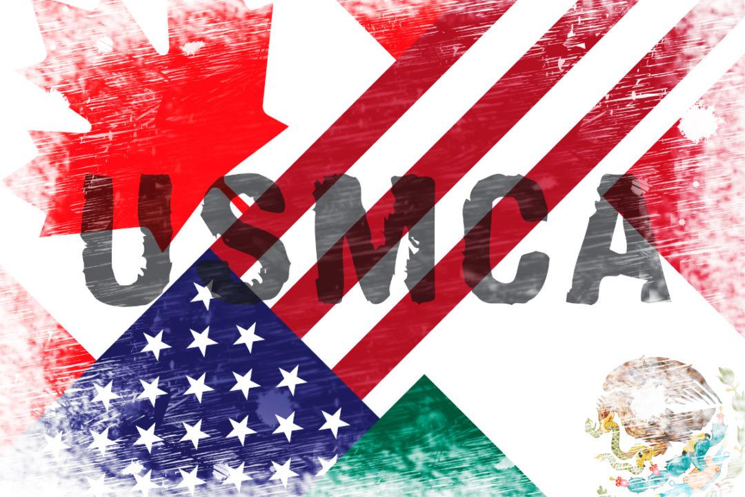 USMCA flags