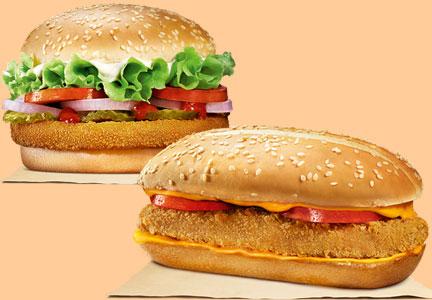 how to make veg burgers at home in hindi