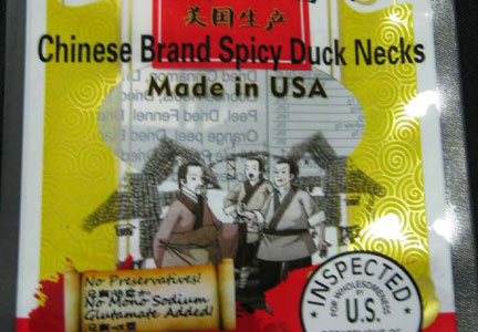 Undeclared soy sauce led to a recall of duck necks and duck heads.