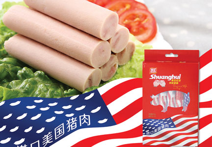 Shuanghui hopes Western-style concepts and packaging on its pork products will improve profit margins and boost competitiveness.