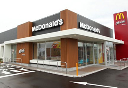 McDonald's Agrees to Settle Significant Labor Case