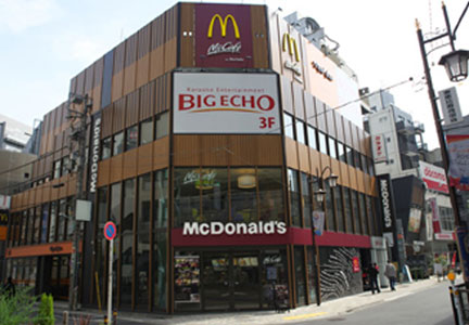 McDonald's Japan restaurant in a city