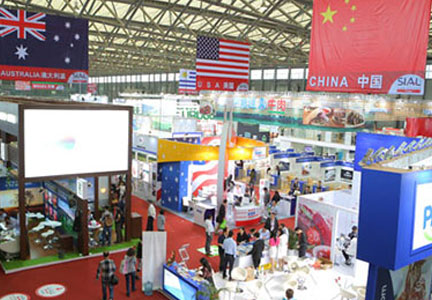 SIAL CHINA expo floor