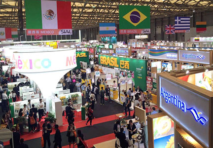 SIAL China foodservice expo