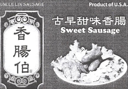 Uncle Lin's Sausage label