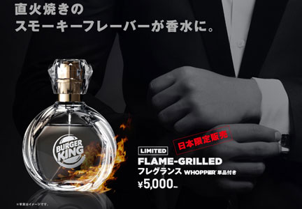 Ad for Burger King Flame-Grilled Fragrance